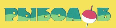 Rybolov logo